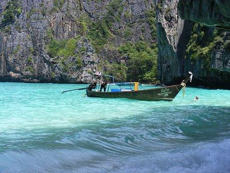 Kattints a képre a nagyításhoz  Cím:  Thaifold - Phuket - 4.jpg Megnézték: 3419 Méret:  90,4 KB Azonosító:  882