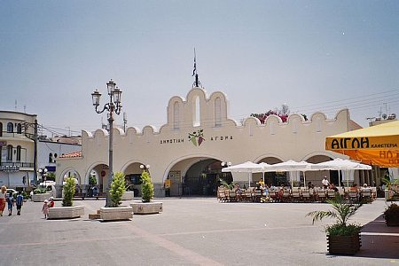 kos-sziget-tn_1photo16_16.jpg